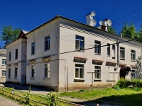 Каменск-Уральский, улица Парковая, дом 7. многоквартирный дом