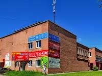 Каменск-Уральский, улица Парковая, дом 13. многофункциональное здание