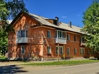 Каменск-Уральский, улица Парковая, дом 15. многоквартирный дом