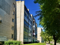 Каменск-Уральский, улица Парковая, дом 19. многоквартирный дом