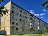Каменск-Уральский, улица Парковая, дом 21. многоквартирный дом