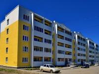 Каменск-Уральский, улица Парковая, дом 25А. многоквартирный дом