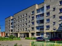 Каменск-Уральский, улица Парковая, дом 29. многоквартирный дом
