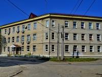 Каменск-Уральский, улица Репина, дом 11А. многоквартирный дом