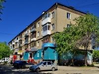 Каменск-Уральский, улица Сибирская, дом 1. многоквартирный дом
