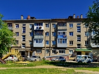 Каменск-Уральский, улица Сибирская, дом 4. многоквартирный дом