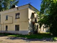 Каменск-Уральский, улица Сибирская, дом 7. многоквартирный дом