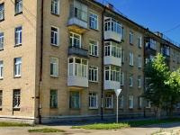 Каменск-Уральский, улица Сибирская, дом 14. многоквартирный дом