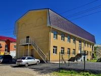 Каменск-Уральский, улица Сибирская, дом 16Б. офисное здание