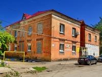 Каменск-Уральский, улица Сибирская, дом 18. офисное здание