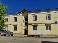 Каменск-Уральский, улица Сибирская, дом 20. многоквартирный дом