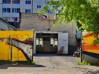Каменск-Уральский, улица Сибирская, дом 20Б. автосервис Авторитет-сервис