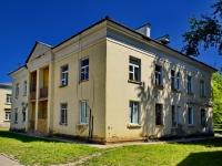 Каменск-Уральский, улица Сибирская, дом 30. многоквартирный дом