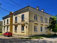 Каменск-Уральский, улица Сибирская, дом 32. многоквартирный дом