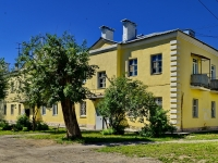 Каменск-Уральский, Титова ул, дом 4