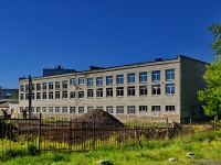 Каменск-Уральский, улица Тевосяна, дом 2. лицей №10