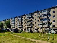 Каменск-Уральский, улица Тевосяна, дом 4. многоквартирный дом