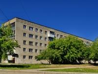 Каменск-Уральский, улица Тевосяна, дом 5. многоквартирный дом