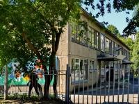 Каменск-Уральский, улица Тевосяна, дом 5А. детский сад №82