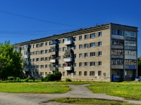 Каменск-Уральский, улица Тевосяна, дом 7. многоквартирный дом
