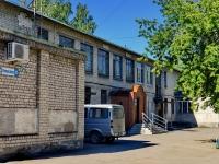 Каменск-Уральский, улица Тевосяна, дом 8А. органы управления