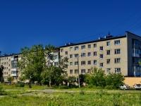 Каменск-Уральский, улица Тевосяна, дом 9. многоквартирный дом