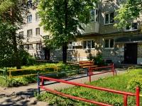 Каменск-Уральский, улица Тевосяна, дом 11. многоквартирный дом