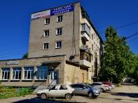 Каменск-Уральский, улица Тевосяна, дом 13. многоквартирный дом