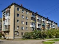 Каменск-Уральский, улица Авиаторов, дом 1. многоквартирный дом