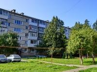 Каменск-Уральский, улица Крылова, дом 11. многоквартирный дом
