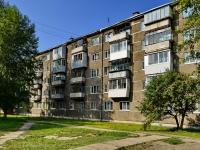 Каменск-Уральский, улица Крылова, дом 15. многоквартирный дом