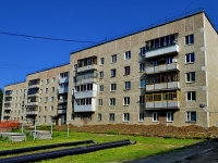 Каменск-Уральский, улица Крылова, дом 15А. многоквартирный дом