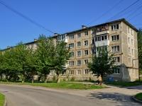 Каменск-Уральский, улица Крылова, дом 17. многоквартирный дом