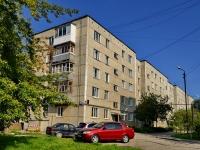 Каменск-Уральский, улица Крылова, дом 17А. многоквартирный дом