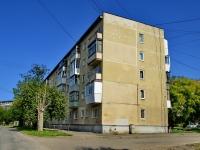 Каменск-Уральский, улица Крылова, дом 19. многоквартирный дом