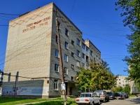 Каменск-Уральский, улица Крылова, дом 19А. многоквартирный дом