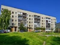 Каменск-Уральский, улица Крылова, дом 19Б. многоквартирный дом