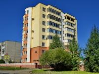 Каменск-Уральский, улица Мичурина, дом 13. многоквартирный дом