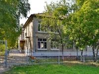 Каменск-Уральский, улица Мичурина, дом 26. детский сад №85
