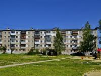 Каменск-Уральский, улица Мичурина, дом 28. многоквартирный дом