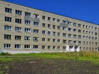 Каменск-Уральский, улица Мичурина, дом 30. многоквартирный дом