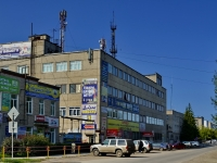 Каменск-Уральский, улица Мичурина, дом 34. многофункциональное здание