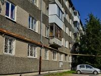 Каменск-Уральский, улица Мичурина, дом 36А. многоквартирный дом