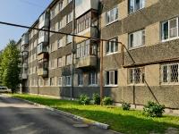 Каменск-Уральский, улица Мичурина, дом 38. многоквартирный дом