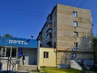 Каменск-Уральский, улица Мичурина, дом 38А. многоквартирный дом