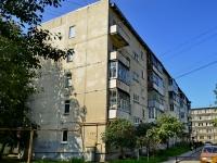 Каменск-Уральский, улица Мичурина, дом 40. многоквартирный дом