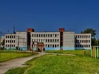 Каменск-Уральский, улица Мичурина, дом 61. школа №60 им. Г.П. Кунавина
