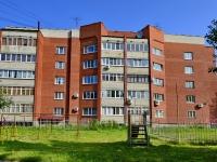 Каменск-Уральский, улица Мичурина, дом 63. многоквартирный дом