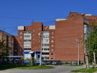 Каменск-Уральский, улица Мичурина, дом 63А. многоквартирный дом