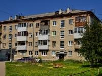 Каменск-Уральский, улица Московская, дом 5. многоквартирный дом
